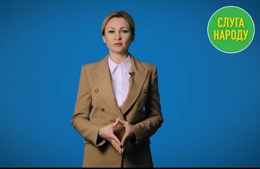 «Слуги народу» зняли свого кандидата з виборів у 179 окрузі на Харківщині – ЗМІ