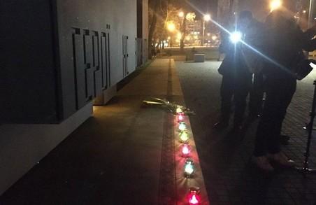 В Харкові вшанували пам'ять воїнів, які загиблі в російсько-українській війні у лютому (ФОТО)