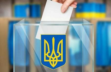 ЦВК зареєструвала міжнародних спостерігачів на довиборах на Харківщині