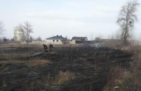 Півсотні пожеж на відкритих просторах загасили рятувальники відучора