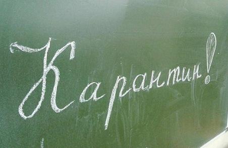 Харківських школярів відпустили на карантин