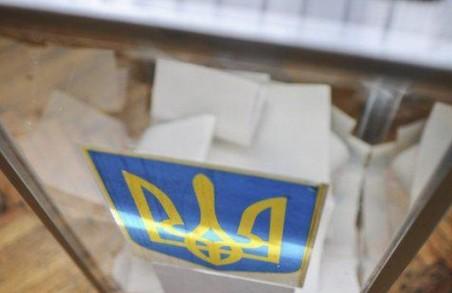 Вибори на Харківщині: як голосують на виборах у 179 окрузі