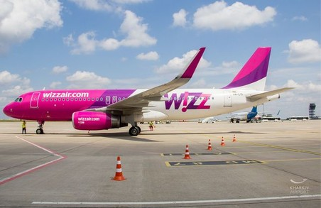 Wizz Air майже на три тижні зупиняє перельоти з Харкова