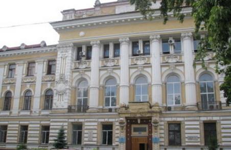 Харківський апеляційний суд закликає харків'ян не відвідувати суд без крайньої необхідності