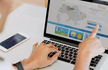 Газові компанії Харківщини переходять на дистанційне обслуговування клієнтів