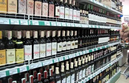 Харків'яни просять мерію обмежити продаж спиртних напоїв вночі