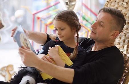 Карантинні читання: Сергій Жадан і #Читай-пиши запрошують говорити про літературу онлайн