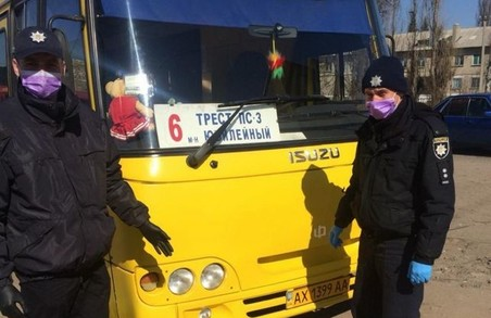 Порушення правил карантину: на Харківщині поліція відкрила три кримінальні провадження