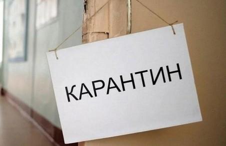 Кабмін запровадив режим надзвичайної ситуації на всій території України