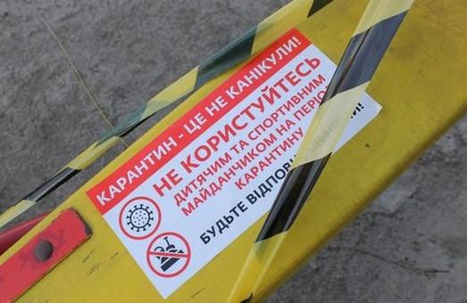 Дитячі майданчики у Харкові на час карантину огородили сигнальними стрічками
