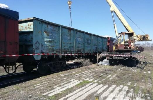 Під Харковом залізничник у товарному вагоні знайшов гранатомет (ФОТО)