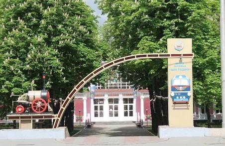 Під час карантину «Мала Південна» запускає віртуальний тур дитячою залізницею