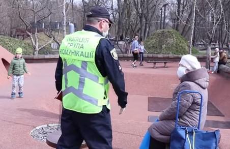 Харківська поліція посилює контроль за виконанням карантинних обмежень (ФОТО, ВІДЕО)