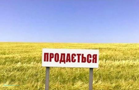 Про тих, хто зняв маски: як «ЄС» своїм голосуванням за ринок землі обдурила виборців Слобожанщини