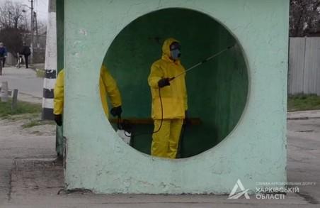 На Харківщині дорожники дезінфікують зупинки громадського транспорту (ВІДЕО)