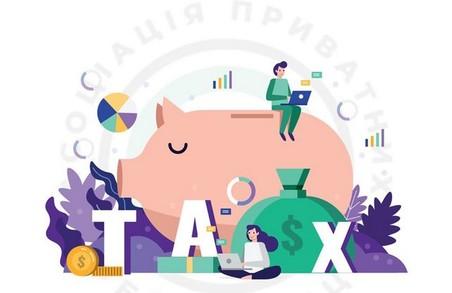 Податкові зміни на час карантину: що потрібно знати підприємцям
