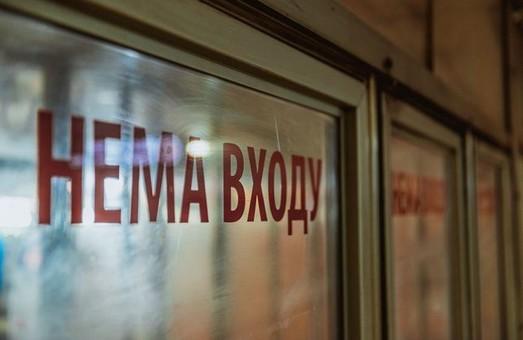 Заборону роботи харківського метро подовжено до окремого розпорядження