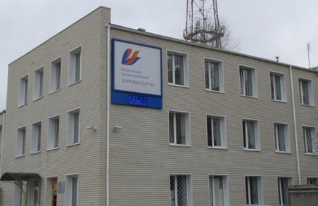 Шахраям карантин не заважає: у Харкові знову активізувалися «псевдо газовики»
