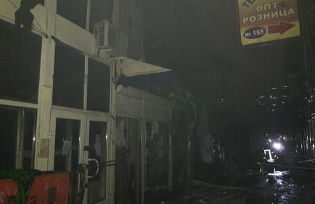 Пожежа на «Барабашово»: у поліції підозрюють підпал