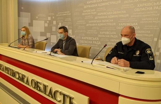 На Пасху карантинні заходи на території Харківської області будуть посилені – ХОДА