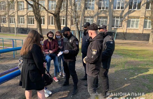 В Харківській області з початку карантину на порушників складено 570 протоколів