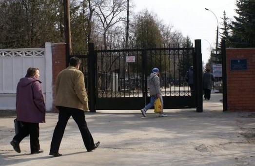 Вхід на харківські кладовища буде заборонений на десять днів