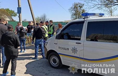 За фактом вбивства дитини поліцейські Харківщині відкрили кримінальне провадження