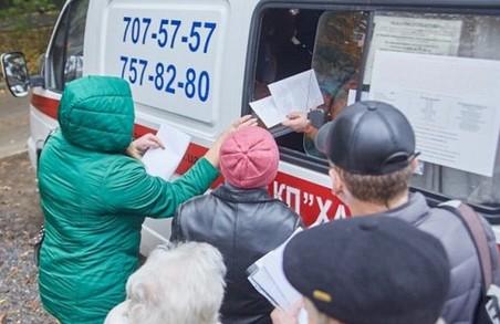 Термін укладання договорів з КП «Харківводоканал» продовжено