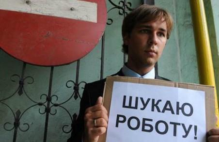 Харківщина за півроку керування Кучера вийшла у лідери з безробіття
