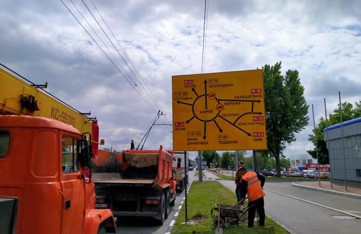 Як ремонтують дороги на Харківщині: звіт САД за тиждень (ФОТО)