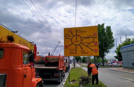 Як ремонтують дороги на Харківщині