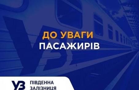 На Південній залізниці відновлюється приміське сполучення