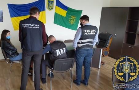Службова недбалість, що спричинила тяжкі наслідки: заступник начальника Харківської митниці ДФС постане перед судом