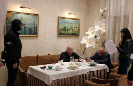 СБУ затримала шахраїв, які «продавали» пост губернатора Харківщини за мільйон доларів (ФОТО, ВІДЕО)