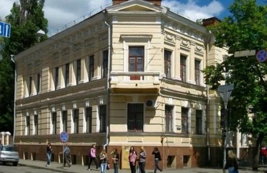 Харківський художній музей відновив свою роботу