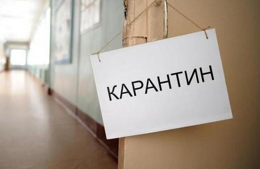 На Харківщині впроваджується чергове послаблення карантинних обмежень