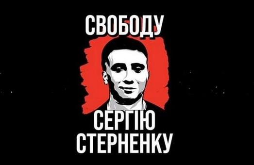 Кожен має право на самозахист: харків'яни вийдуть під стіни ХОДА, щоб підтримати Сергія Стерненка