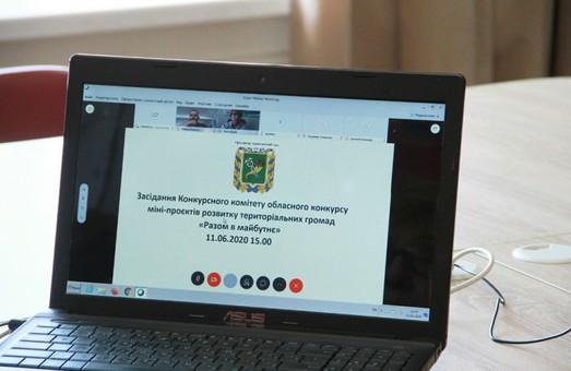 До реалізації на Харківщині готуються 264 обласних мініпроєкта