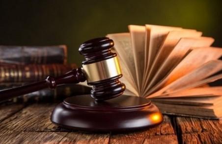 Ножі, травмати, сльозогінні балочики: що харків'яни намагались пронести на судові засідання