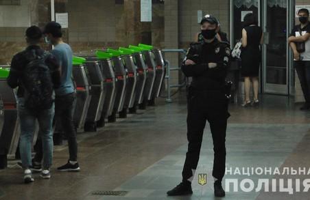 У Харкові поліція посилила контроль за дотриманням маскового режиму метро