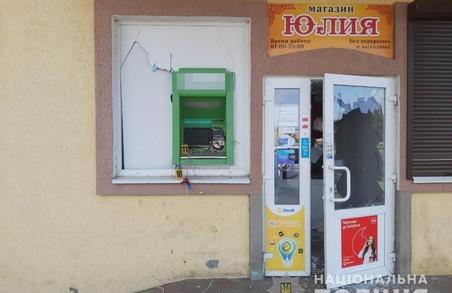 Під Харковом підірвали банкомат: вкрасти гроші злодії не змогли (ФОТО)
