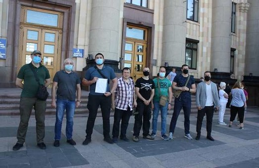 Геть ватників від керівництва області: харківські активісти вимагають у Кучера пояснити сумнівні кадрові рішення