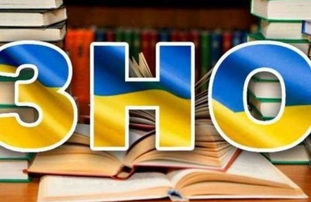 На Харківщині стартувала основна сесія ЗНО: що треба знати випускникам