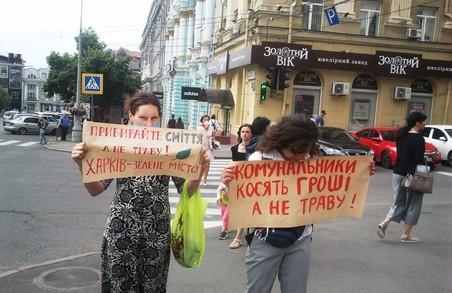 Харків'яни знову вимагають від Кернеса зупинити безглузде знищення рослин у Харкові