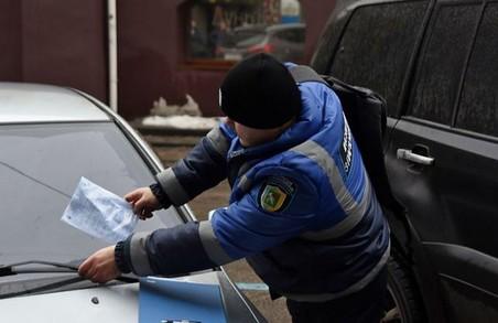 Парковки у Харкові приносять лише збитки - ХАЦ