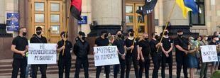 Сепаратизм не пройде: під стінами ХОДА пройшов пікет проти призначення Мураєвої (ФОТО)