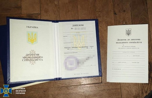 Харківська СБУ викрила групу, яка виготовляла підроблені дипломи для бойовиків «ДНР» (ФОТО)