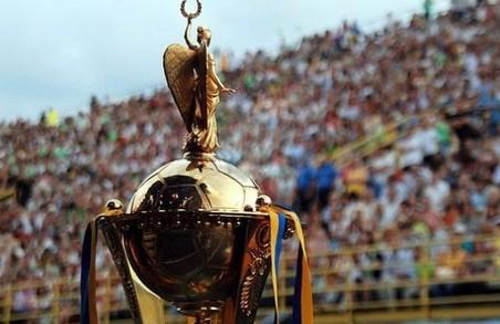 З фіналом Кубка України виникла неясність: у Харкові посилили карантин