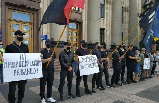 Завтра харків'яни вкотре протестуватимуть проти призначення Мураєвої