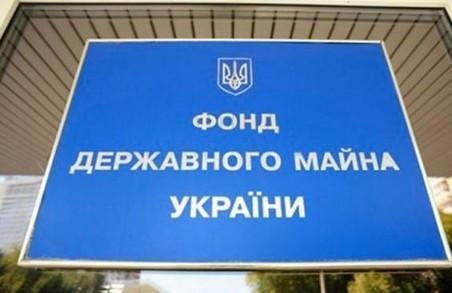 На Харківщині на електронний аукціон ProZorro виставлені 11 об'єктів